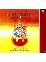 Bhaktimala Hanuman - Vol. 1 and 2 (Audio CD)