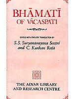 Bhamati of Vacaspati on Sankara's Brahmasutrabhasya (Chatuhsutri) (An Old Book)