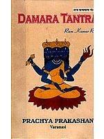 Damara Tantra