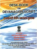 Desk-Book on Devanagari Script: Practice Book of Devanagari Script ((With Transliteration))