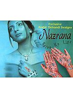 Exclusive Arabic Mehandi Designs Nazrana:  (Henna)