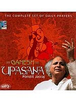 Ganesh Upasana (MP3 CD)