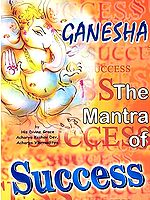 Ganesha (The Mantra of Success)