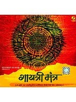 Gayatri Mantra (Audio CD)
