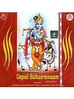Gopal Sahasranaam (Sanskrit)<br> (Audio CD)