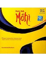 Hum Sab Mahi: Dhrupad Compositions of Famous Poets Kabir, Keshav, Tulsidas and Padmakar (Audio CD)