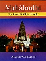 Mahabodhi - The Great Buddhist Temple