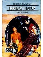 Haridas Thakur The Namacharya Devotional Drama Series (Hindi with English Subtitles) (DVD Video)