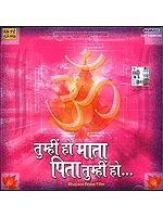 Tumhi Ho Mata Pita Tumhi Ho: Bhajans from Hindi Films (Set of Two Audio CDs)