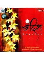 Bandish (Audio CD) by Ustad Fateh Ali Khan with Lahore's Greatest Musicians