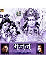 Bhajan (Audio CD)