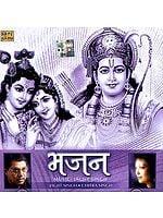 Bhajan (Audio CD)