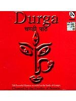 Durga: Chandi Path (700 Powerful Mantras Recorded on the Banks of Ganges, Chanted by the Pandits of Benaras) (Set of Two Audio CDs)