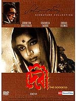 The Goddess (DEVI) Signature Collection of Satyajit Ray (DVD Video with English Subtitles)