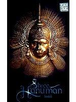 Shree Hanuman (Sanskrit) (DVD Video)