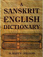 A Big Sanskrit English Dictionary (With Transliteration)