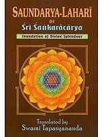 Saundaryalahari of Sri Sankaracarya with Transliteration