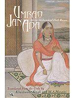 Umrao Jan Ada: Courtesan of Lucknow (Mirza Mohammad Hadi Ruswa)