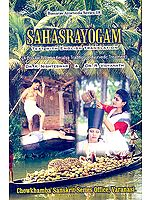 Sahasrayogam: A Popular Book on Keraliya Tradition of Ayurvedic Treatment