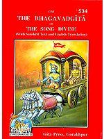 The Bhagavad Gita or The Song Divine (Pocket Edition)