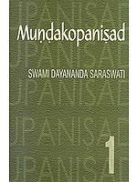 Mundakopanisad (Mundaka - 1) ( Text, Transliteration, Word-to-Word Meaning and Detailed Commentary)