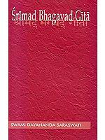Srimad Bhagavad Gita (Text with Roman Transliteration and English Translation)