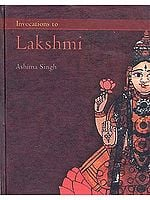Invocation to Lakshmi