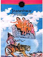 Jnaneshwar : The Founder of the Bhakti Movement in Maharashtra (Comic Book)