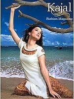 Kajal: Salwar Kameez Designs