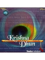 Krishna Dhun (Audio CD)