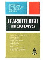 Learn Telugu in 30 Days