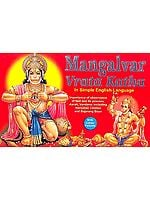 Mangalvar Vrata Katha (In simple English Language) (Importance of observance of fast and its process, Aarati, Vandana, including Hanuman Chalisa and Bajarang Baan)