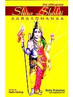 Shiva Shakti Aaraadhanaa (Worship of Shiva and Shakti): (With Roman Transliteration)