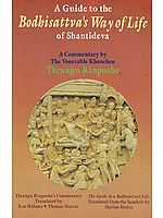 A Guide to the Bodhisattva's Way of Life of Shantideva