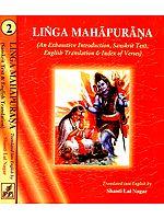 Linga Purana: (In Two Volumes)