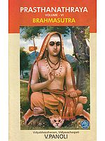 Prasthanathraya: Shankaracharya's Commentary on the Brahmasutra (The Only Edition with Both the Sanskrit Text of the Bhashya and Its English Translation)