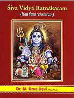 Siva Vidya Ratnakaram (With a Detailed Commentary on the Shiva Sahasranama)