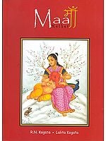 Maa (Mother)