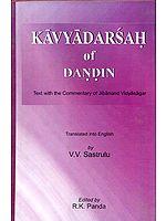 Kavyadarsah of Dandin (Text with The Commentary of Jibanand Vidyasagar)