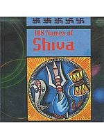 108 Names Of Shiva