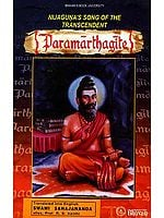 Nijaguna's Song of The Transcendent, Paramarthagite