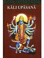 काली उपासना: Kali Upasana