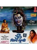 Om Shiv Dhuni (MP3)