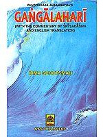 Panditaraja Jagannatha's Gangalahari