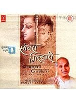 Saanwara Girdhari (Krishna Bhajans by Pandit Jasraj) (Audio CD)