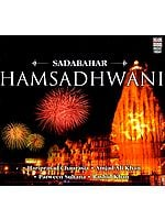 Sadabahar Hamsadhwani (Audio CD)