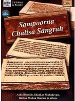 Sampoorna Chalisa Sangrah<br> (Set of Two Audio CDs with Booklet)