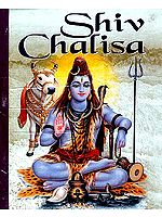 Shiv Chalisa: Shiv Yantra, Process of Worshipping, Shivashtak, Rudrashtak, Stuti and Aarati (Transliteration and Translation)