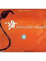 Shree Hanuman Chalisa (Audio CD with the Book Sri Hanumanacalisa [Hindi Text, Romanization and English Translation]   )