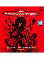 Shri Mahishasura Mardhini (Sanskrit) (Audio CD)